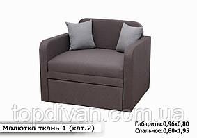 """Дитячий диван """"Малютка"""" (тканина 1) Габарити: 0,96 х 0,80 Спальне місце: 1,95 х 0,80"""