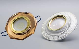 Светильники точечные встраиваемые круглой формы