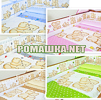 Набор в детскую кроватку из 6 предметов Друзья постель мягкие бортики большое одело 140х100 подушка 3913