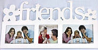 Фоторамка коллаж (мультирамка) FRIENDS белый на 3 фото 722-3