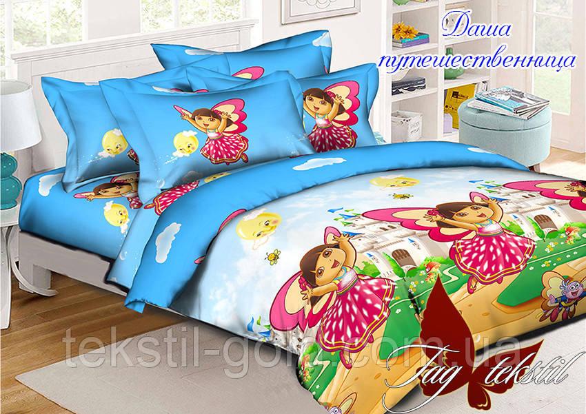 Детский постельный комплект Даша-путешественница ТМ TAG ранфорс полуторный 150х220