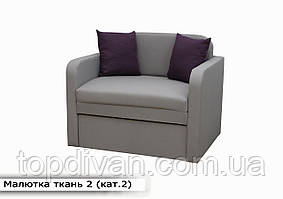 """Дитячий диван """"Малютка"""" (тканина 2) Габарити: 0,96 х 0,80 Спальне місце: 1,95 х 0,80"""