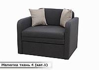 """Детский диван """"Малютка"""" ткань 4 кат. 1, фото 1"""