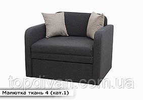"""Дитячий диван """"Малютка"""" (тканина 4) Габарити: 0,96 х 0,80 Спальне місце: 1,95 х 0,80"""