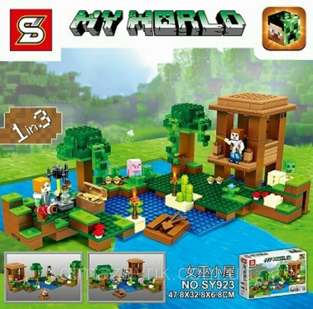 """Конструктор SY923(Аналог Lego Minecraft 21133) """"Хижина ведьмы"""" 516 деталей"""