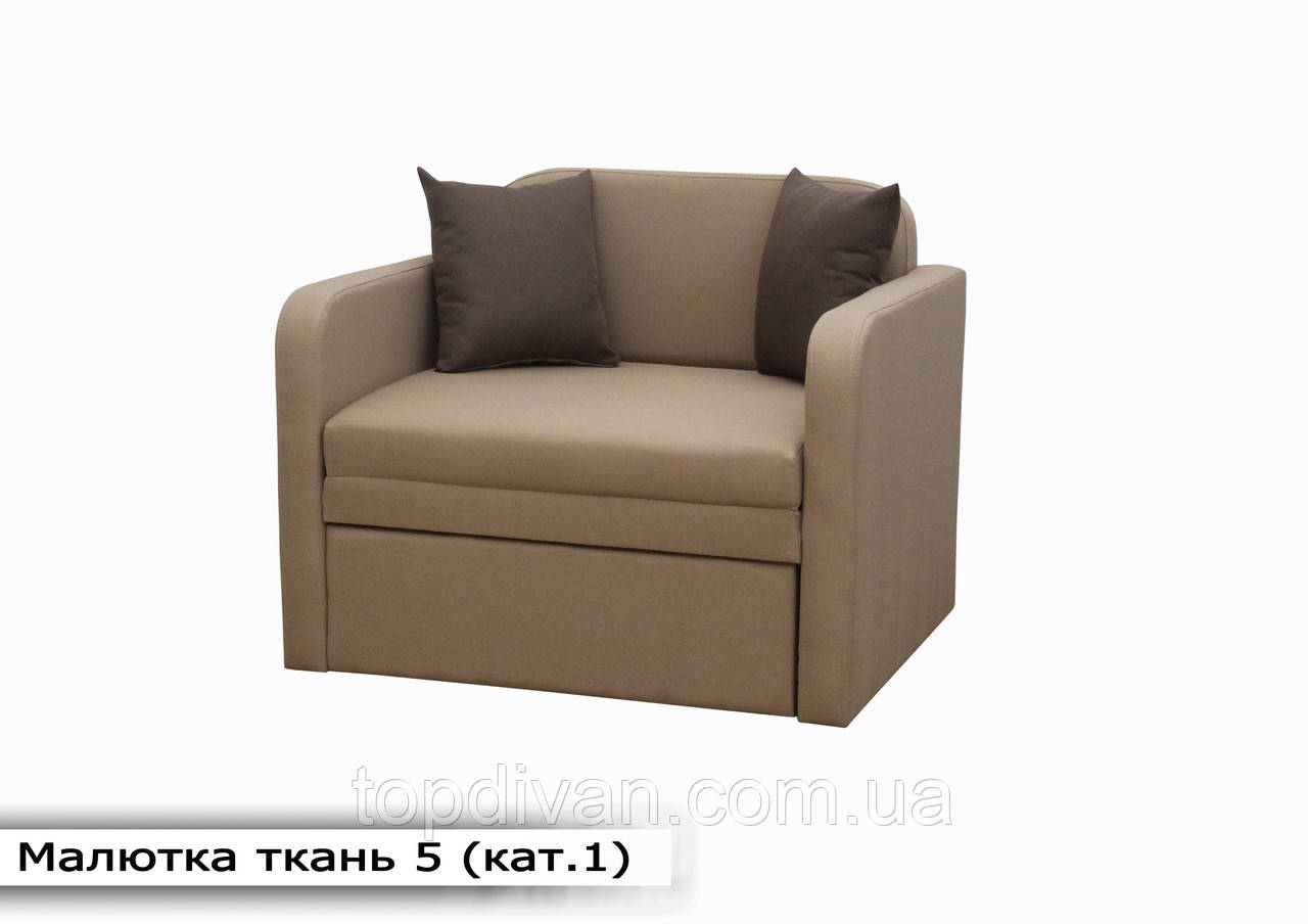 """Детский диван """"Малютка"""" ткань 5 кат. 1"""