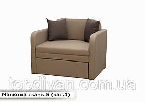 """Дитячий диван """"Малютка"""" (тканину 5) Габарити: 0,96 х 0,80 Спальне місце: 1,95 х 0,80"""