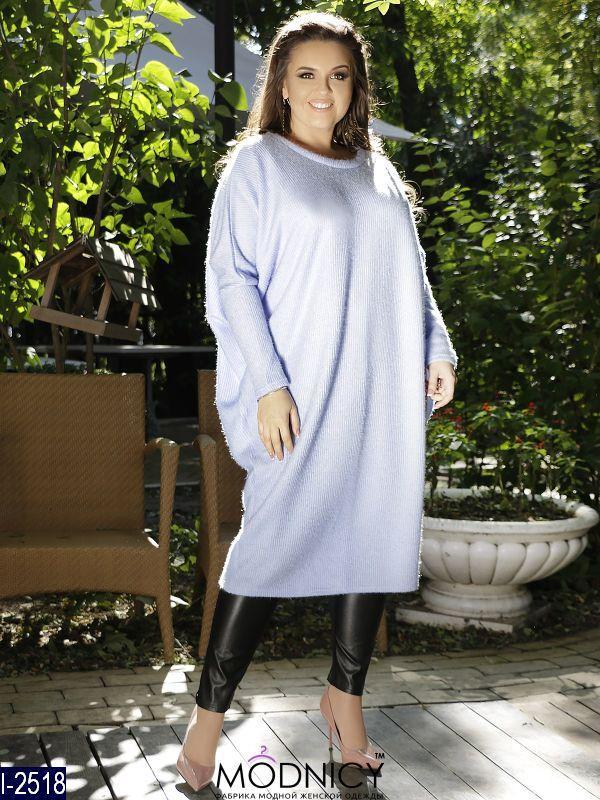 bf43af5b1eb Трендовое голубое вязаное платье в стиле оверсайз. Арт-11052 - Интернет- магазин