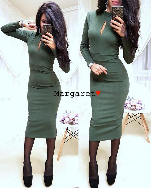 Купить Платье Капельку оптом и в розницу в Харькове 9879659225c