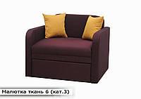 """Детский диван """"Малютка"""" ткань 6 кат. 3"""