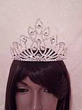 Корона, диадема для конкурса, высота 10 см., фото 2