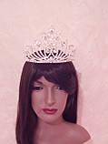 Корона, диадема для конкурса, высота 10 см., фото 3