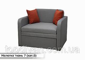 """Дитячий диван """"Малютка"""" (тканина 7) Габарити: 0,96 х 0,80 Спальне місце: 1,95 х 0,80"""