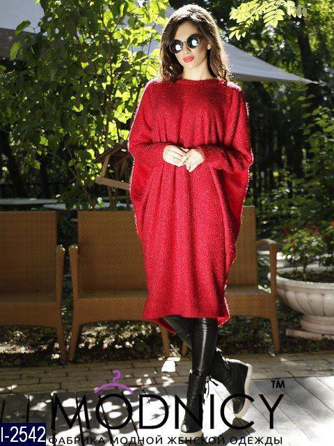 Трендовое красное вязаное платье в стиле оверсайз. Арт-11052 - Интернет- магазин
