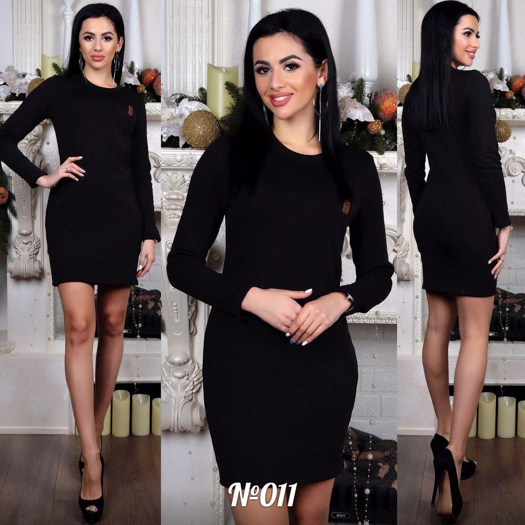 Платье ца011