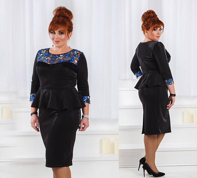 f229e3abdd4aac4 Женское черное платье с вышивкой и декольте , цена 545 грн., купить ...