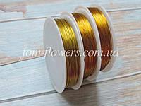 Проволока  0,3 мм. Цвет-золото, 50 метров, фото 1