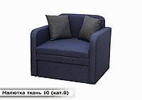 """Детский диван """"Малютка"""" ткань 10 кат. 0"""