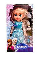 Кукла Frozen ZH8813