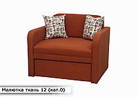 """Детский диван """"Малютка"""" ткань 12 кат. 0"""
