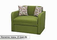 """Детский диван """"Малютка"""" ткань 13 кат. 0"""