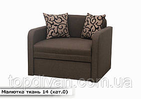 """Дитячий диван """"Малютка"""" (тканина 14) Габарити: 0,96 х 0,80 Спальне місце: 1,95 х 0,80"""