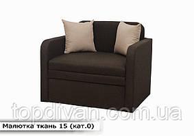 """Дитячий диван """"Малютка"""" (тканина 15) Габарити: 0,96 х 0,80 Спальне місце: 1,95 х 0,80"""