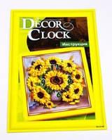 """Набор для творчества """"Часы """"Decor+clock"""", DC-01-01 (2123"""