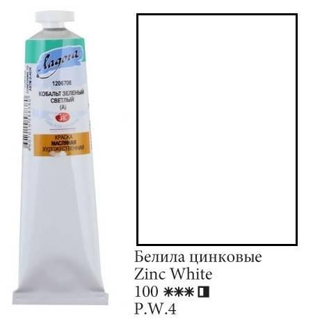 Масляные краски Белила цинковые 46 мл Ладога, фото 2