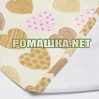 Детская непромокаемая пеленка с мягким ворсом (байковая) двухсторонняя многоразовая 70х50 см 3914 Розовый