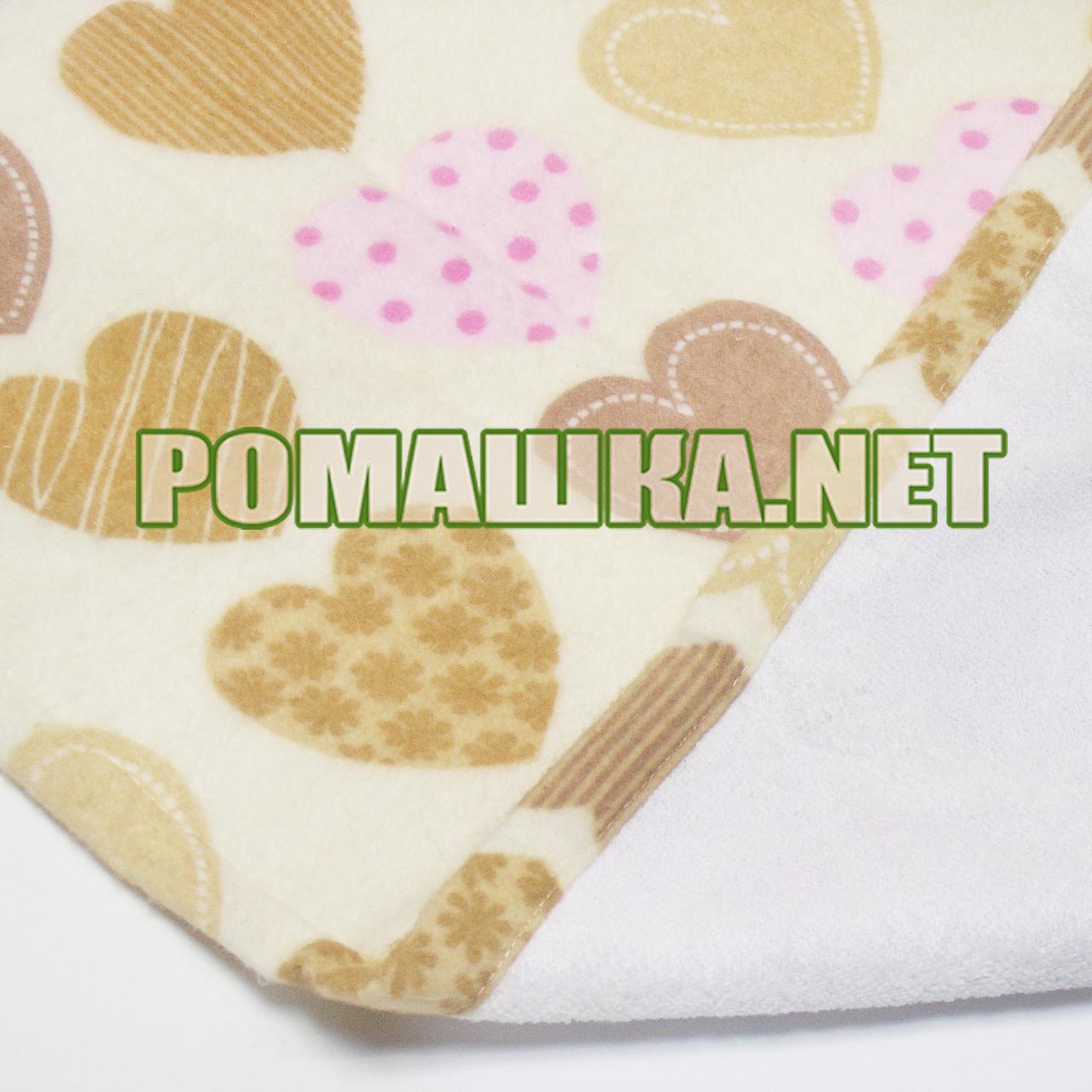 Детская непромокаемая пеленка с мягким ворсом (байковая) двухсторонняя многоразовая 70х50 см 3914 Розовый - Детский интернет-магазин «Ромашка» в Киеве