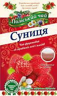 Поліський чай Земляника, 20 шт.