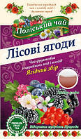 Поліський чай Лесные ягоды, 20 шт.
