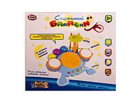 Детская барабанная установка Счастливый барабан play smart 7351