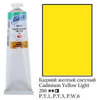 Масляная краска, Кадмий желтый светлый (А), 46 мл Ладога