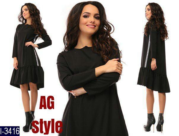 Черное ассиметричное платье с лампасами по бокам. Арт-11057  продажа ... 1b3ebdf37e075
