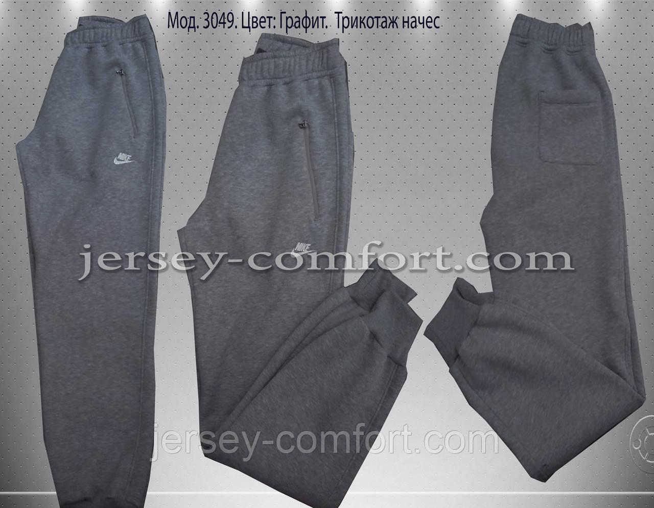 Мужские утепленные брюки- трикотаж-начес. Разные цвета.