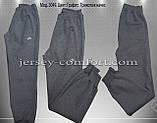 Чоловічі брюки утеплені - трикотаж-начіс.На манжеті. Різні кольори., фото 4