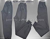 Мужские утепленные брюки- трикотаж-начес. Разные цвета., фото 1