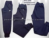 Мужские утепленные брюки- трикотаж-начес.На манжете. Разные цвета., фото 1