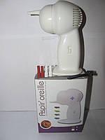 Прибор (устройство, машинка) для чистки ушей ASPIR Oreille, ухочистка