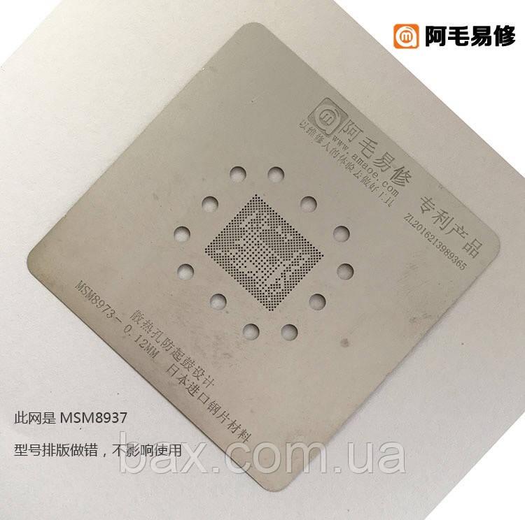 Amaoe BGA трафарет Qualcomm MSM8937/MSM8973/MSM8917/MSM8940 0.12mm