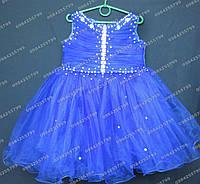 """Детское платье бальное """"Балеринка"""" (синее) Возраст 3-4г."""