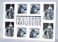 Фоторамка коллаж (мультирамка) FAMILY белый на 8 фото 710-3