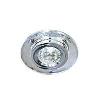 Светильник точечный Feron 8050-2
