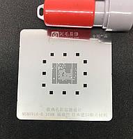 Amaoe BGA трафарет Qualcomm MSM8916 0.12mm