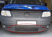Зимняя защита радиатора (матовая) Volkswagen Caddy 2004-2010 (низ решетка)