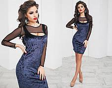 Т6002 Платье облегающее велюровое+сетка, фото 3