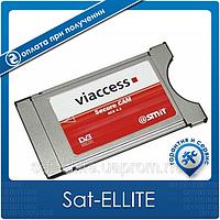 Viaccess SMIT CAM Secure Dual (ACS 4.1)