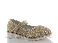 Детская праздничная обувь оптом. Детские новогодние туфли бренда Леопард для девочек (рр. 25 по 30)